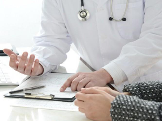 vigilancia-de-la-salud